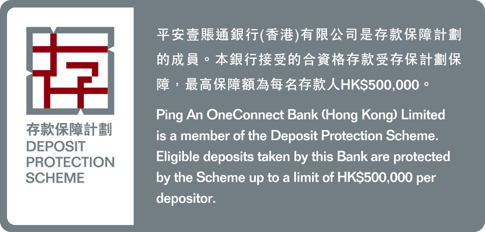 Ping An OneConnect Bank (Hong Kong) Limited is a member of the Deposit Protection Scheme